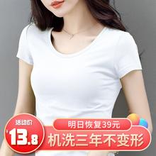 白色T恤女短袖纯棉修身2020年新款潮纯色夏装半袖体恤显瘦t上衣
