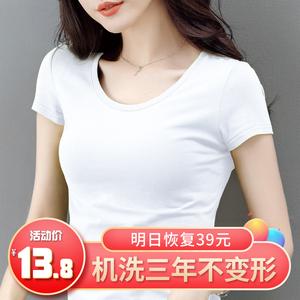 白色T恤女短袖纯棉修身2020年新款潮纯色夏装半袖体恤显瘦t桖上衣