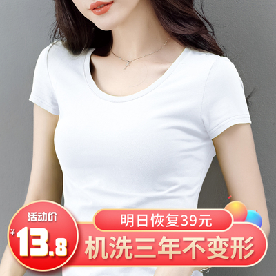 白色t恤女短袖纯棉修身2021春夏季新款打底衫纯色半袖T显瘦上衣