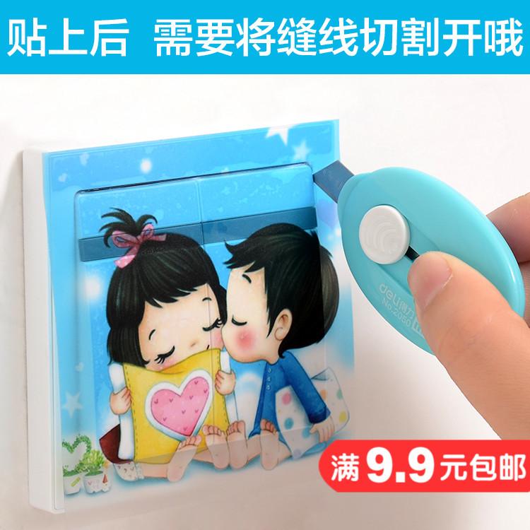 可爱卡通创意diy开关贴纸电源装饰贴墙贴彩色个性插座贴开关套