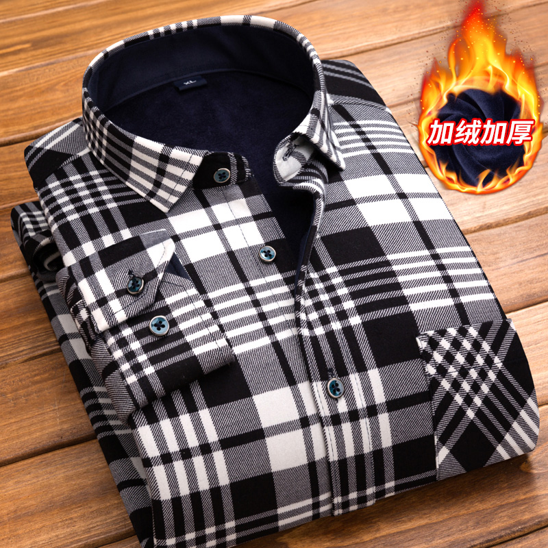 Shirt mens winter plush and thickened Korean long sleeve trend dad casual warm clothes handsome winter men