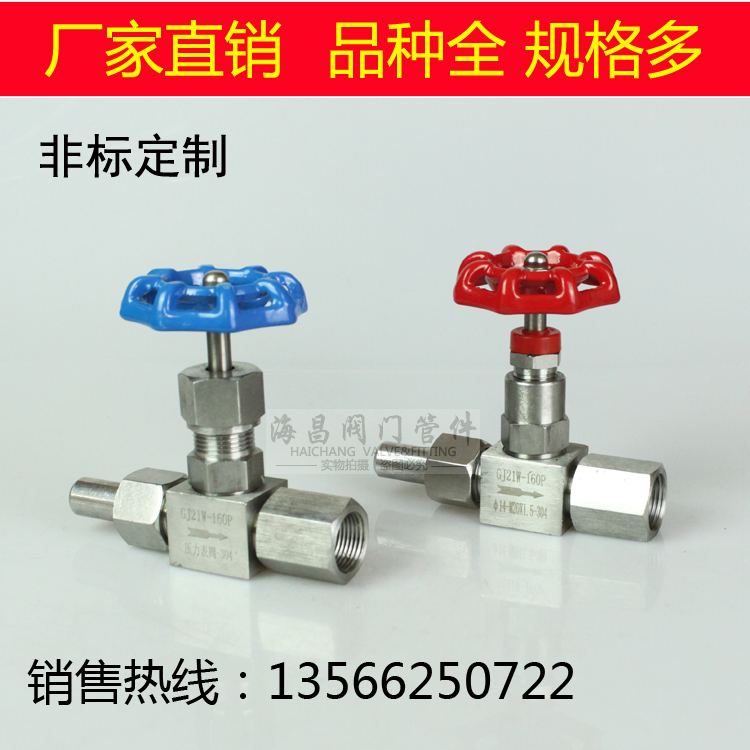 Нержавеющей стали GJ21-160P сварка союз внутренняя резьба манометр игла тип клапан близко клапан M20*1.5/14MM