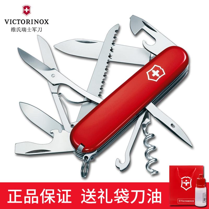 正品维氏瑞士军刀 91mm猎人1.3713 瑞士刀 进口刀具 多功能折叠刀