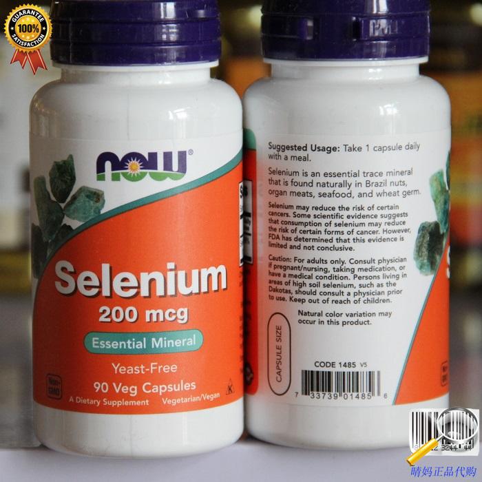 美国now foods诺奥酵母硒片 selenium 200mcg 90粒 海淘 硒元素