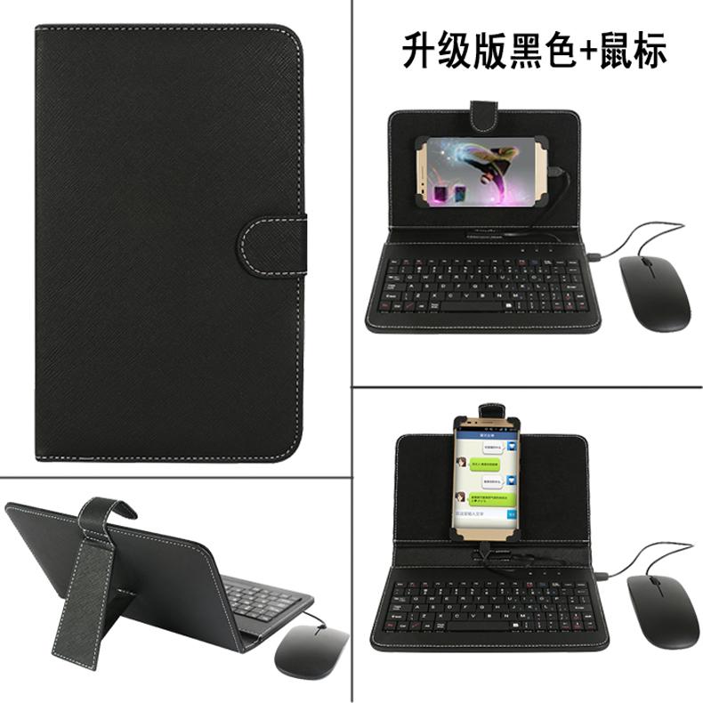 10月15日最新优惠R11手机R15通用键盘A3鼠标oppoA59手机壳R9S保护套A77皮套plu