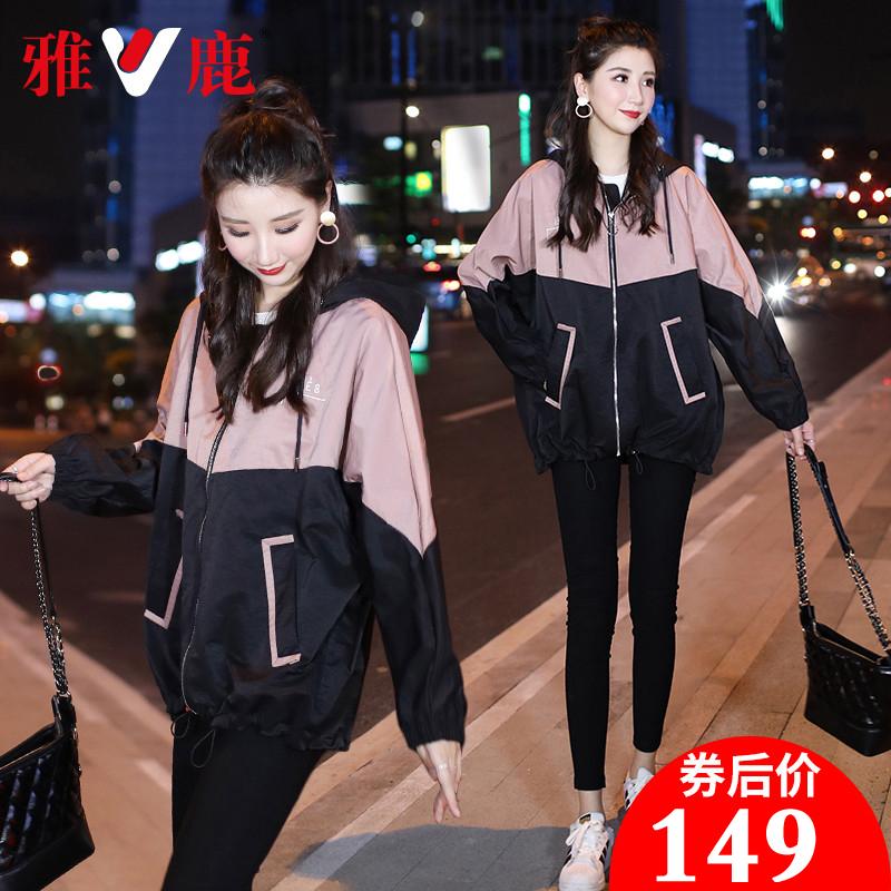 Yalu short coat womens 2020 spring and autumn Korean loose net red windbreaker versatile BF color jacket Baseball Jacket fashion