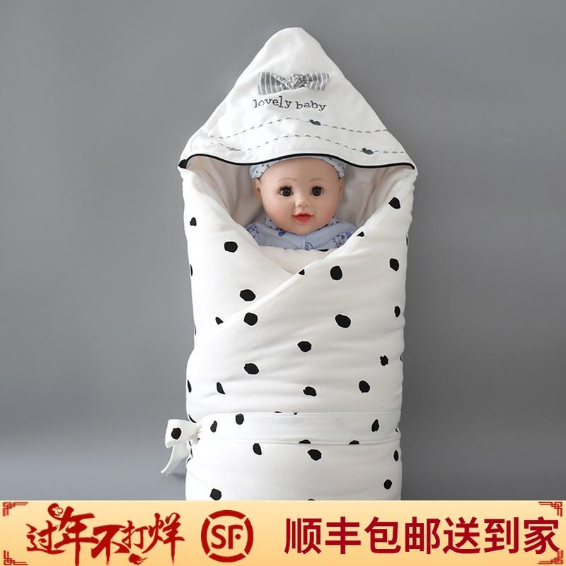 秋冬纯棉宝宝外出防风新生儿抱被