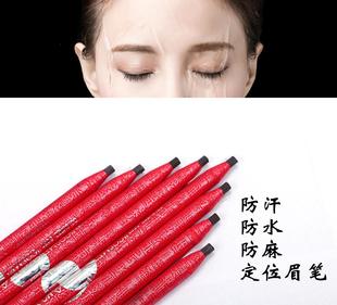 金玫瑰原厂无标款防水防麻纹绣眉笔