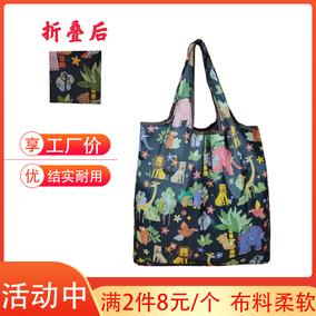 中号单肩妈咪买菜包可折叠购物袋