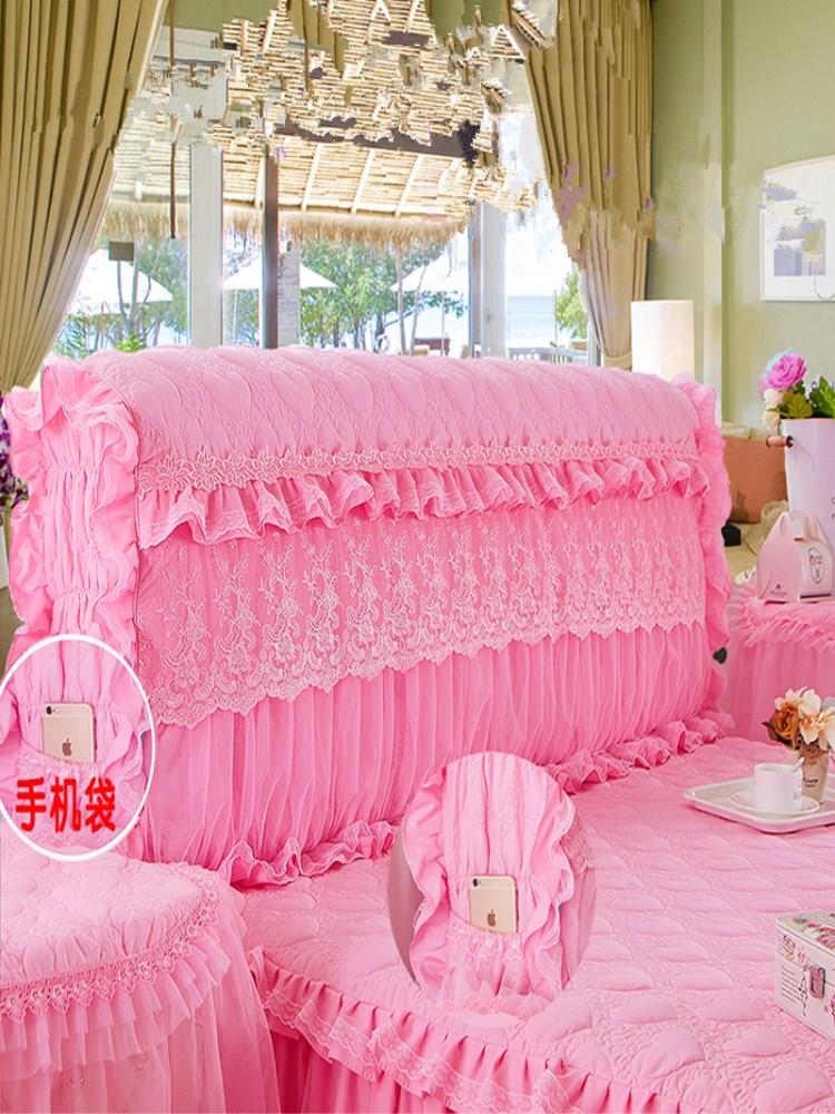 全包床头罩防尘保护套1.8m床靠背套公主风布艺软包床头套罩粉色限时秒杀