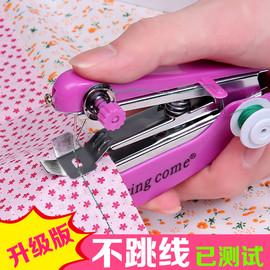 【加强版】迷你小型手持缝纫机家用多功能袖珍手工手动微型裁缝机图片