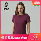 休閑排汗速干透氣柔軟舒適素色T恤18054 Plus短袖 T恤女 三夫Sanfo