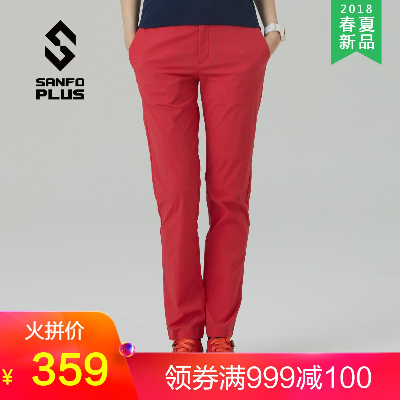 18073女款长裤日常徒步轻量防泼水修身裤子PlusSanfo