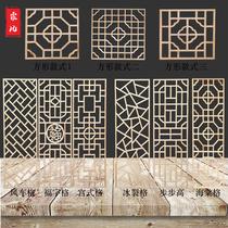 東陽新款木雕中式花格仿古門窗吊頂屏風玄關隔斷鏤空背景實木定制