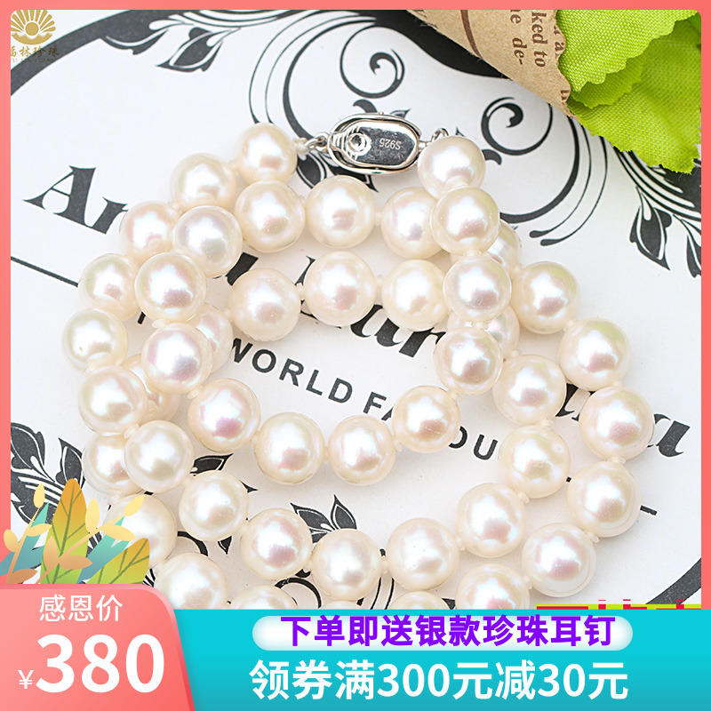 Large grain fresh water pearl necklace 9-10 mm tourmaline bracelet natural white Earrings Jewelry Set
