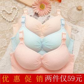 新款无痕纯棉前开扣聚拢上托哺乳内衣调整型无钢圈防下垂喂奶文胸