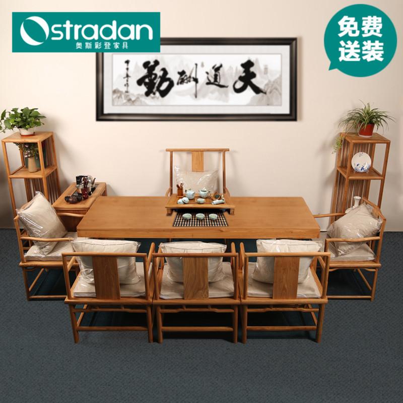 Офис комната чайный стол стул сочетание дерево чай тайвань простой офис пузырь чай искусство стол кофейный столик стул античный усилие чайный стол