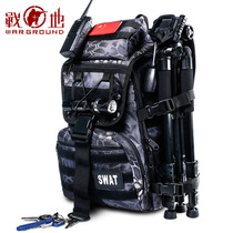 Field outdoor mountaineering bag male multifunctional waterproof tactical backpack attack Agusteen fan backpack camouflage shoulder bag