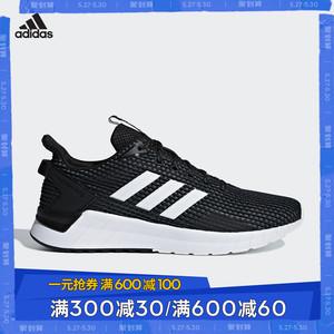 领30元券购买adidas阿迪达斯男子跑步鞋 QUESTAR RIDEQUESTAR跑步鞋F34982