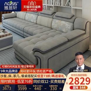 品牌意大利绒布现代简约布艺沙发组合乳胶大小户型客厅家具布沙发