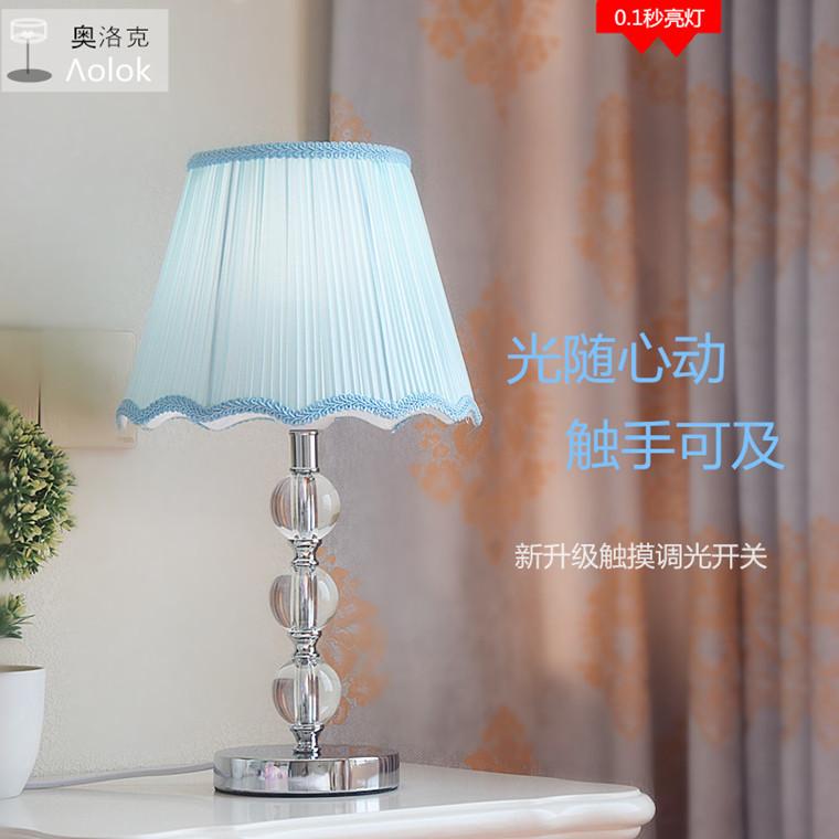 卧室床头灯欧式创意浪漫北欧台灯