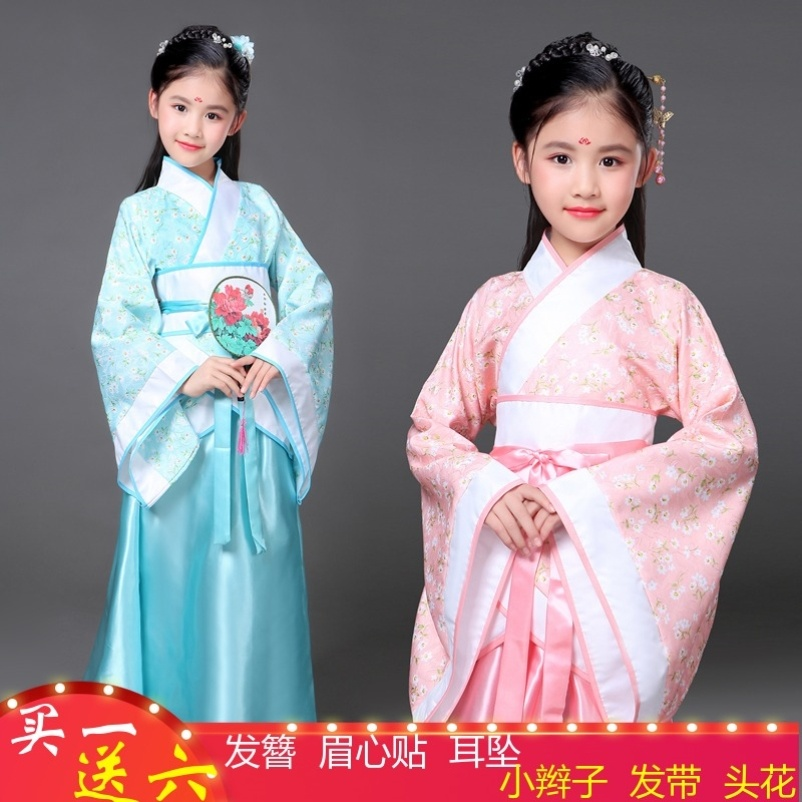 Liuyi Children's Day Ancient Princess Performance Clothes Children's Wear Tangfu Daily Clothes Hanfu Spring