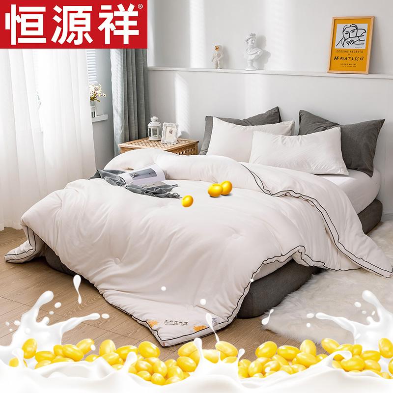 恒源祥大豆蛋白纤维春秋季冬被褥11月25日最新优惠
