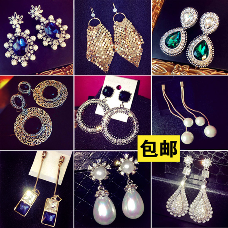 Винтаж boximiyazhenzhu тонкой кисточкой серьги алмаз серьги женщин Мода аксессуары преувеличенные ухо провода