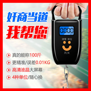 领【1元券】购买50Kg LCD Digital Hanging Luggage Weight Hook Scale travel