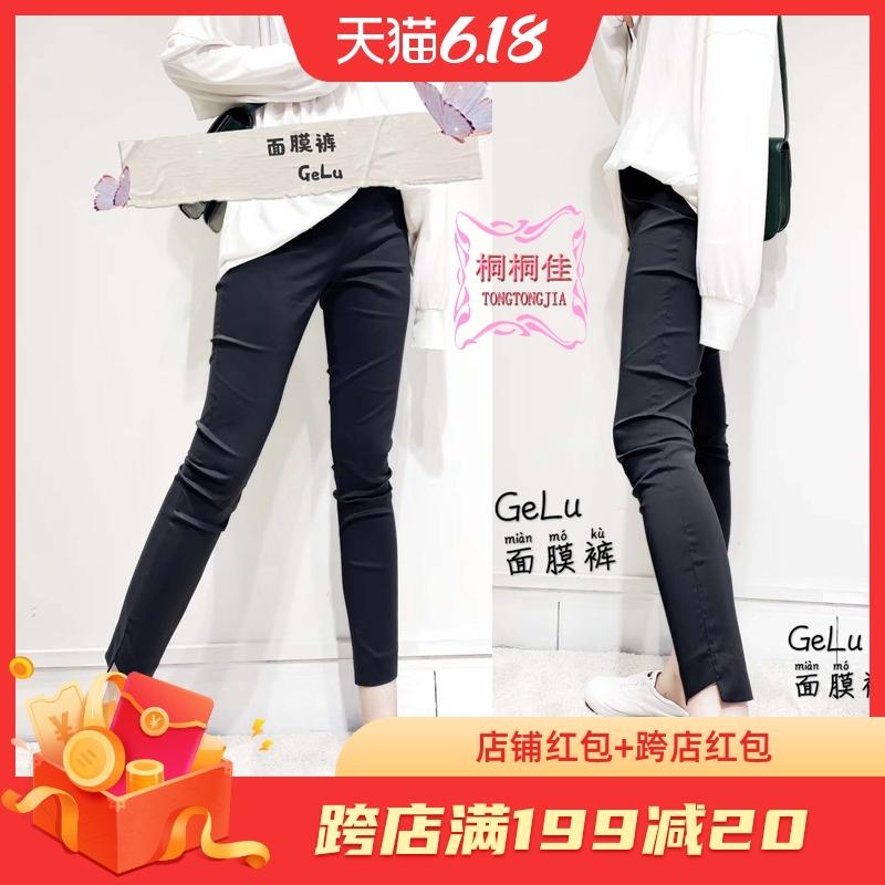 正品格路高弹外穿打底裤女夏季超薄纸皮裤超显瘦面膜裤小脚铅笔裤