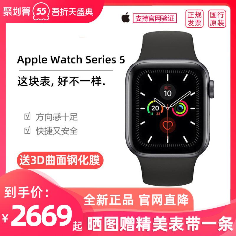 稀缺现货【原封国行】Apple iwatch series 5苹果手表5代watch手环s5运动50米防水米兰尼斯表带/不锈钢表壳