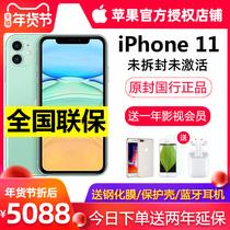 国行正品Apple苹果iPhone11分期付款全网通手机官方8P官网旗舰店11proxrxsmax128G1.16年货狂欢价1.11