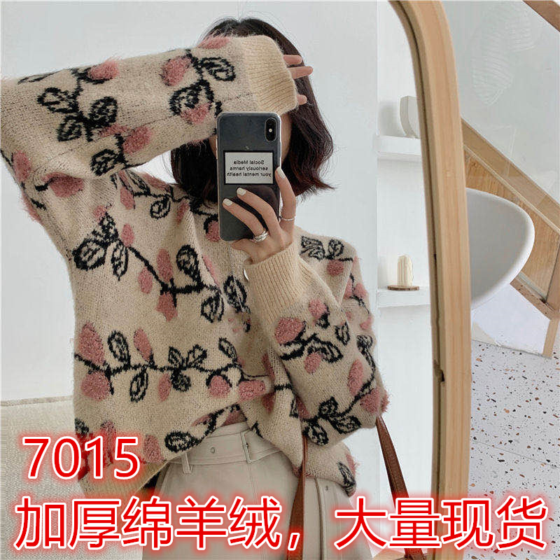 Autumn and winter 2020 new loose leisure lazy style sweater hook flower pattern net red foreign style Pullover Sweater womens fashion