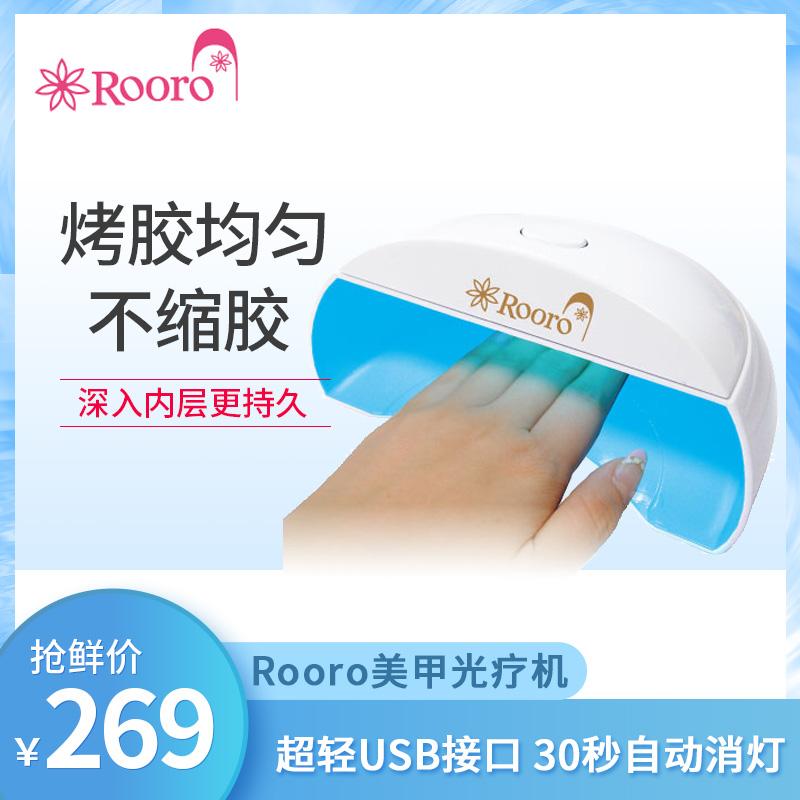 Japanese Manicure Set manicure for beginners, nail polish, glue, quick drying, phototherapy machine, nail polish.