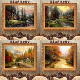 室内欧式装饰画带框风景油画客厅卧室装饰挂画宾馆酒店有框墙画图片