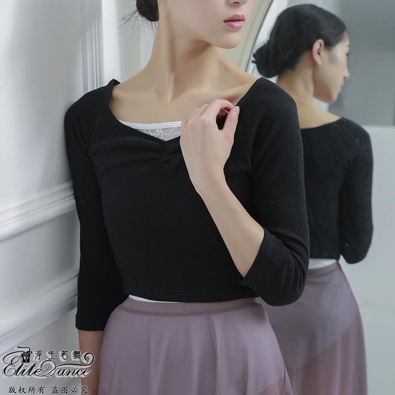 浮生若舞新款 高腰复古V领芭蕾舞蹈瑜伽针织保暖热身上衣19FW02