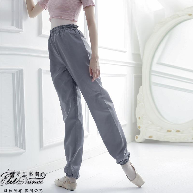 浮生若舞新款学院经典芭蕾舞蹈瑜伽热身保暖减肥裤桑拿长裤19SS13