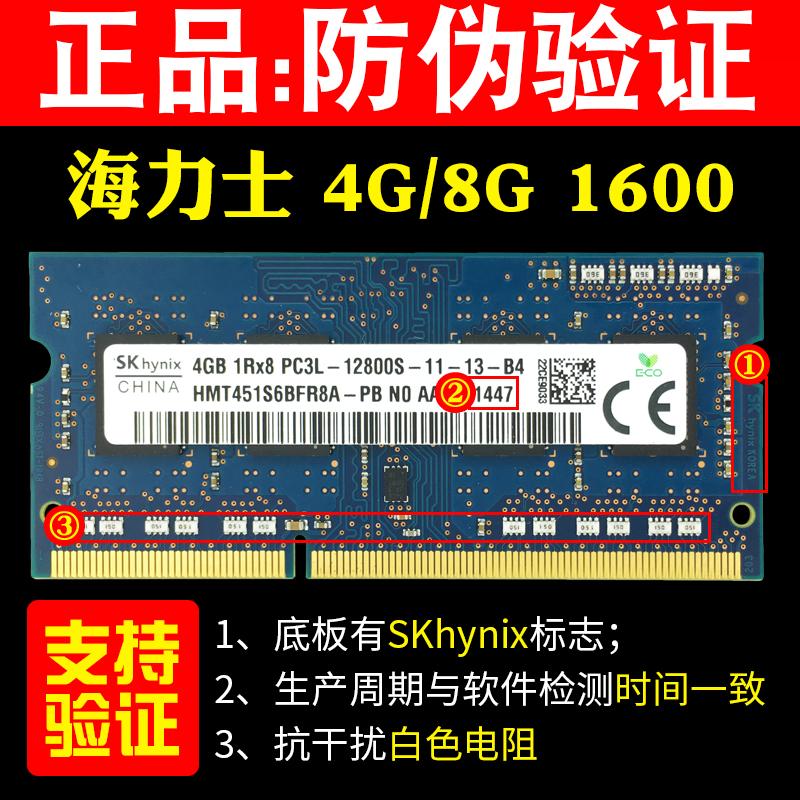 Оперативная память для ноутбуков Артикул 561544536419