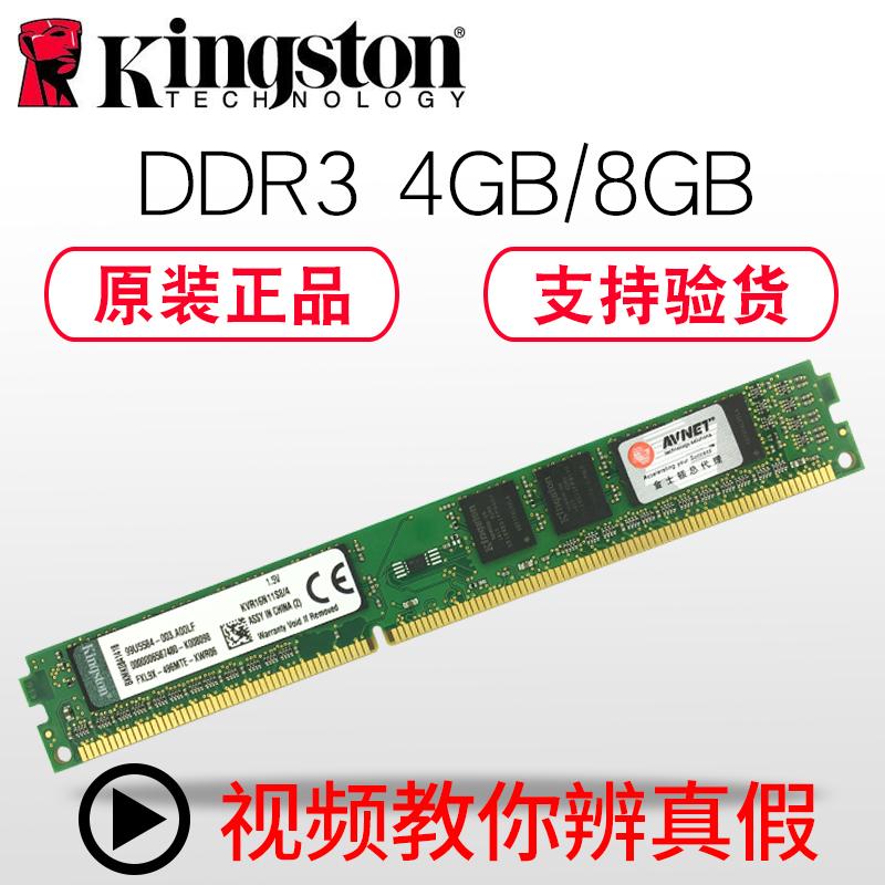 Оперативная память Артикул 548853218743