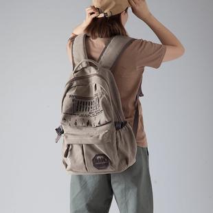 双肩包男女韩版休闲帆布背包大容量旅行包运动包中学生书包电脑包价格