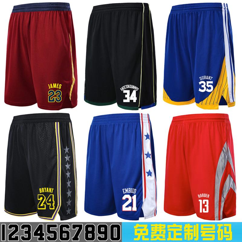 Товары для баскетбола Артикул 598404866300