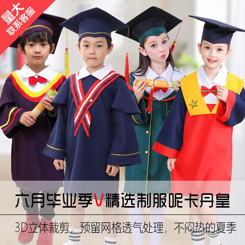 儿童博士服毕业礼服幼儿园学士服毕业照服装博士帽小学生演出服装