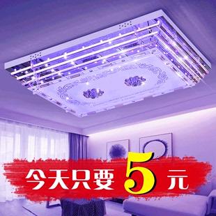 客厅灯 长方形吸顶灯卧室灯水晶灯现代简约LED大气家用创意灯具图片