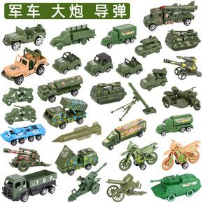 兵人军事模型军车坦克战车防空大炮导弹儿童玩具场景摆设沙盘道具