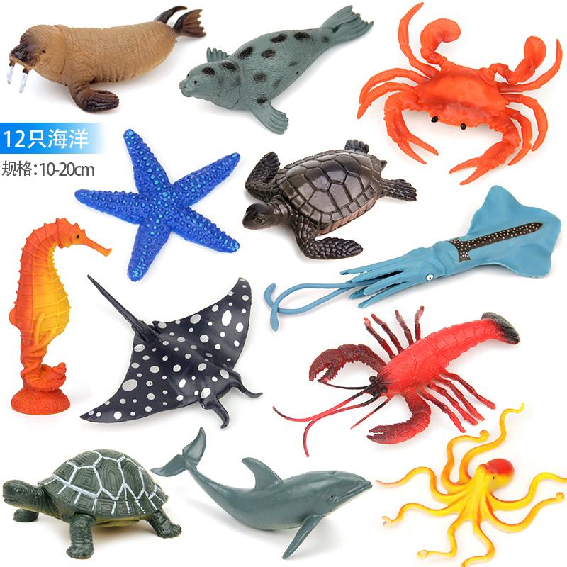 Игрушки с животными Артикул 41072014147