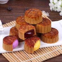 仿真月饼模型中秋团圆快乐露陷假月饼食品玩具零食物道具拍摄影视