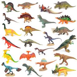 仿真恐龙模型塑胶动物男孩儿童玩具霸王龙三角龙棘背翼龙生日礼物
