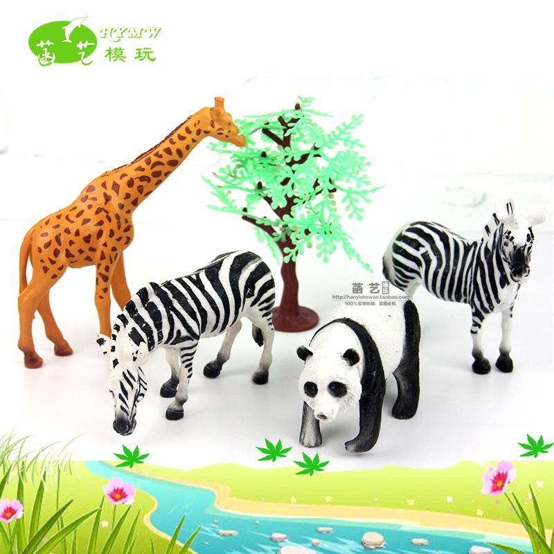 仿真长颈鹿动物模型野生森林熊猫斑马摄影道具儿童玩具早教具认知