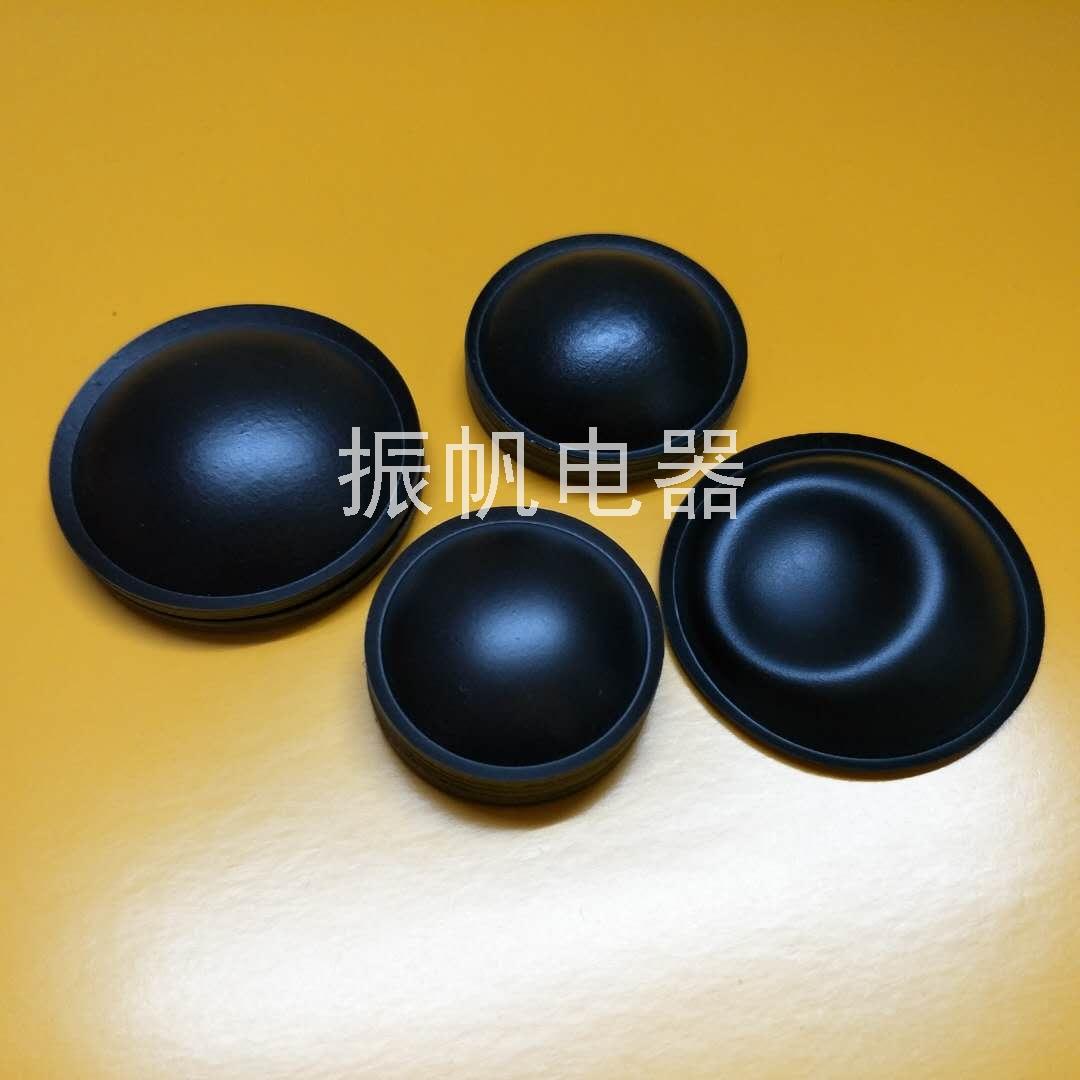 振帆电器 软鼓皮扬声器配件低音3C数码配件电子元器件市场厂正品
