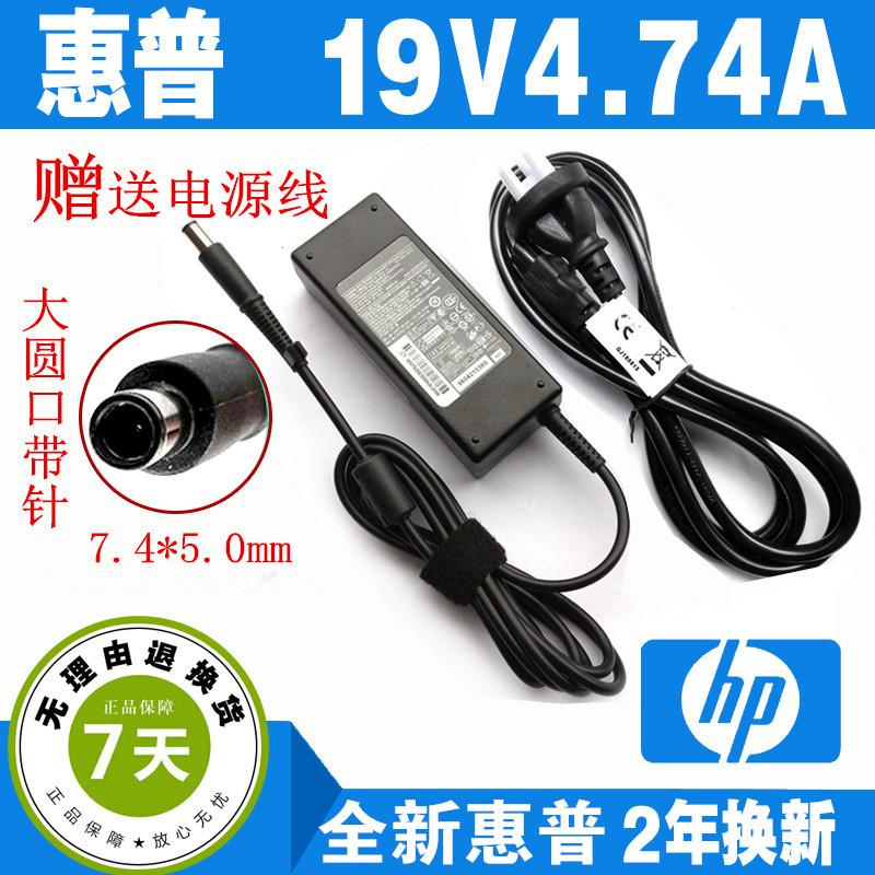 惠普笔记本充电器19V4.74A电源适配器CQ40 G4电脑充电器全新原装